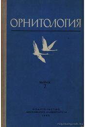Ornitológia 7. (Орнитология 7.) - Régikönyvek