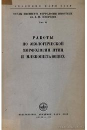 Írások az emlősök és a madarak ökologikus morfológiájáról (Работы по экологической морфо&#1083 - Régikönyvek