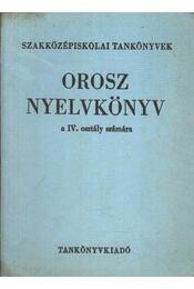 Orosz nyelvkönyv a IV. osztály számára - Régikönyvek
