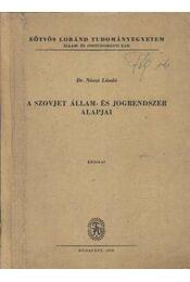 A szovjet állam- és jogrendszer alapjai - Régikönyvek