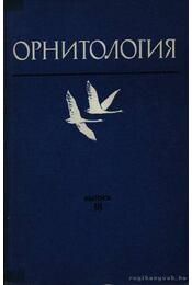 Ornitológia 18. (Орнитология 18.) - Régikönyvek