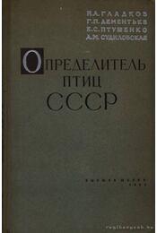 A Szovjetúnió madarainak kézikönyve (Определитеь птиц СССР) - Régikönyvek