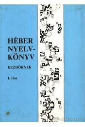 A mai Izrael nyelve kezdőknek I-II.rész - Régikönyvek