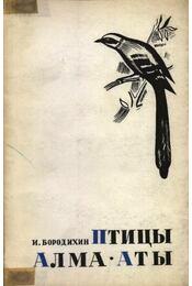 Alma-Ata madarai (Птицы Алма-Аты) - Régikönyvek