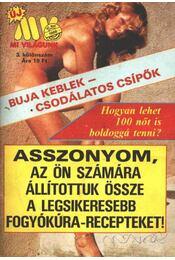 Mi Világunk 1988/3. különszám - Régikönyvek