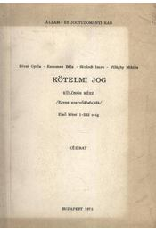 Kötelmi jog I. kötet - Régikönyvek