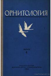 Ornitológia 4. (Орнитология 4.) - Régikönyvek