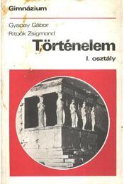Történelem I. - Régikönyvek
