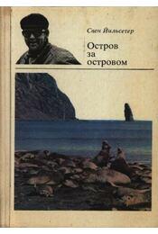 Sziget sziget után (Остров за островом) - Régikönyvek