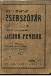 Szerb-magyar zsebszótár - Régikönyvek