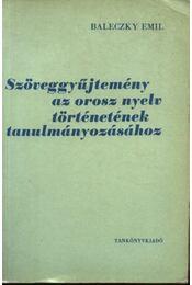 Szöveggyűjtemény az orosz nyelv történetének tanulmányozásához - Régikönyvek
