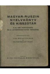Magyar-ruszin nyelvkönyv és kisszótár - Régikönyvek