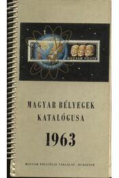 Magyar bélyegek katalógusa 1963 - Régikönyvek