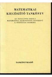 Matematikai kiegészítő tankönyv - Régikönyvek