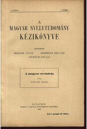 A magyar nyelvtudomány kézikönyve - Régikönyvek