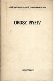 Orosz nyelv - Régikönyvek