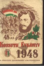 48-as Kossuth évkönyv - Régikönyvek