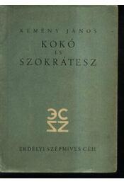 Kokó és Szókrátesz - Régikönyvek