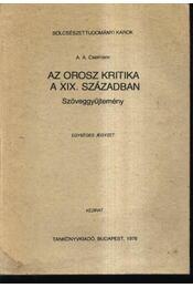 Az orosz kritika a XIX században - Régikönyvek