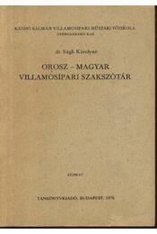Orosz-magyar villamosipari szakszótár - Régikönyvek