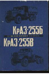 KRAZ-255 B és KRAZ-255 V tipusú gépkocsik kezelési és karbantartási utasítása - Régikönyvek