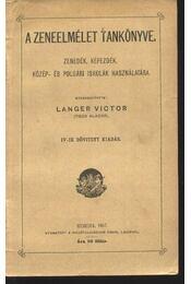 A zeneelmélet tankönyve - Régikönyvek