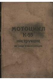 Motorikj K-55 - Régikönyvek