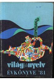 Világ és nyelv évkönyve '81 - Régikönyvek