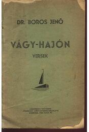 Vágy-hajón (dedikált) - Régikönyvek