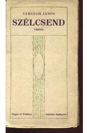 Szélcsend (dedikált) - Régikönyvek
