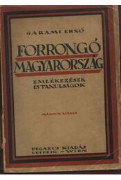 Forrongó Magyarország - Régikönyvek