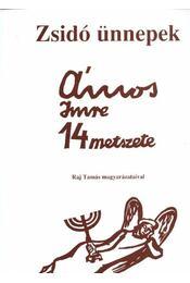 Zsidó ünnepek - Régikönyvek