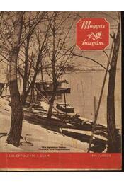 Magyar Horgász 1959. január-december - Régikönyvek