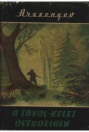 A Távol-Kelet őserdeiben - Régikönyvek
