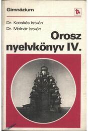 Orosz nyelvkönyv IV. - Régikönyvek