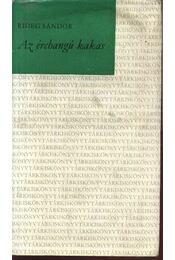 Az érchangú kakas - Régikönyvek