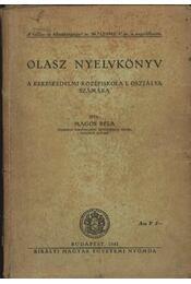Olasz nyelvkönyv a kereskedelmi középiskola I. osztálya számára - Régikönyvek