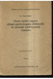 Orosz nyelvi jegyzet állami nyelvizsgára előkészítő és társalgó tanfolyamok számára - Régikönyvek