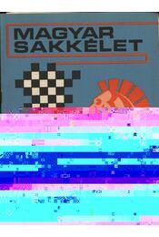 Magyar Sakkélet 1973. év (teljes) - Régikönyvek