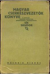 Magyar cserkészvezetők kézikönyve - Régikönyvek