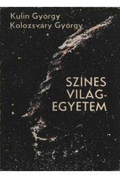Színes világegyetem - Régikönyvek