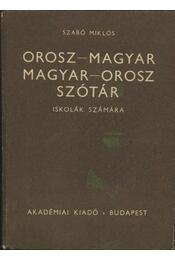 Orosz-magyar magyar-orosz szótár - Régikönyvek