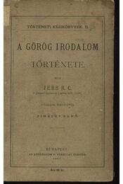 A görög irodalom története - Régikönyvek