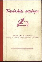 Kardoskúti antológia - Régikönyvek