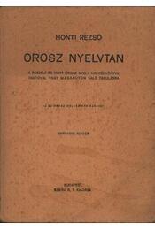 Orosz nyelvtan - Régikönyvek