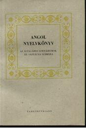 Angol nyelvkönyv az általános gimnáziumok III. osztálya számára - Régikönyvek