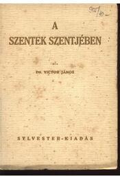 A szentek szentjében - Régikönyvek