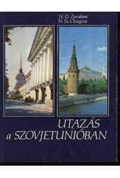 Utrazás a Szovjetúnióban - Régikönyvek