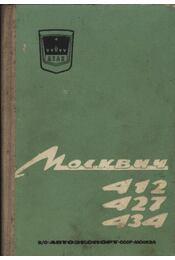 Mockbny-Moszkvics- 412 427 434 - Régikönyvek