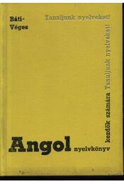 Angol nyelvkönyv kezdők számára I. rész - Régikönyvek